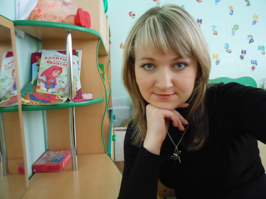 цель знакомства в новосибирске