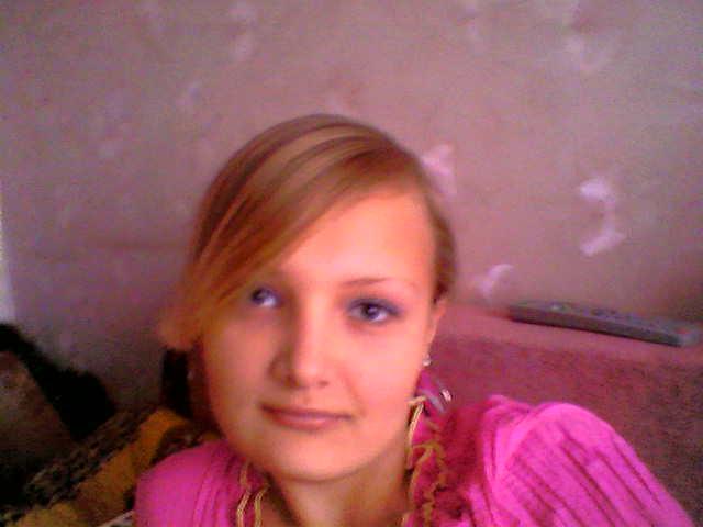 Знакомство С Девушками Телефона В Новосибирске
