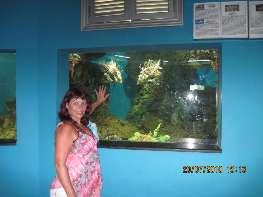наталья 37 рыба знакомства