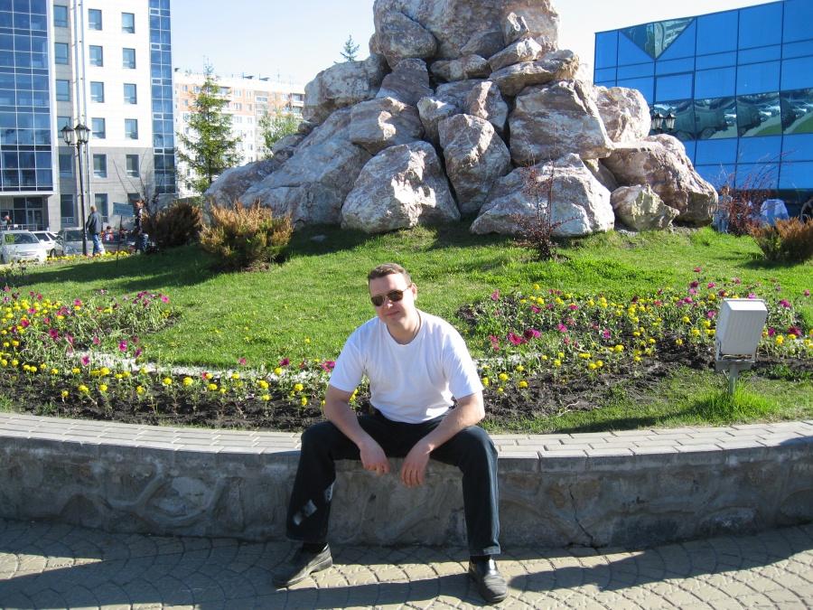 знакомств новосибирске бюро в